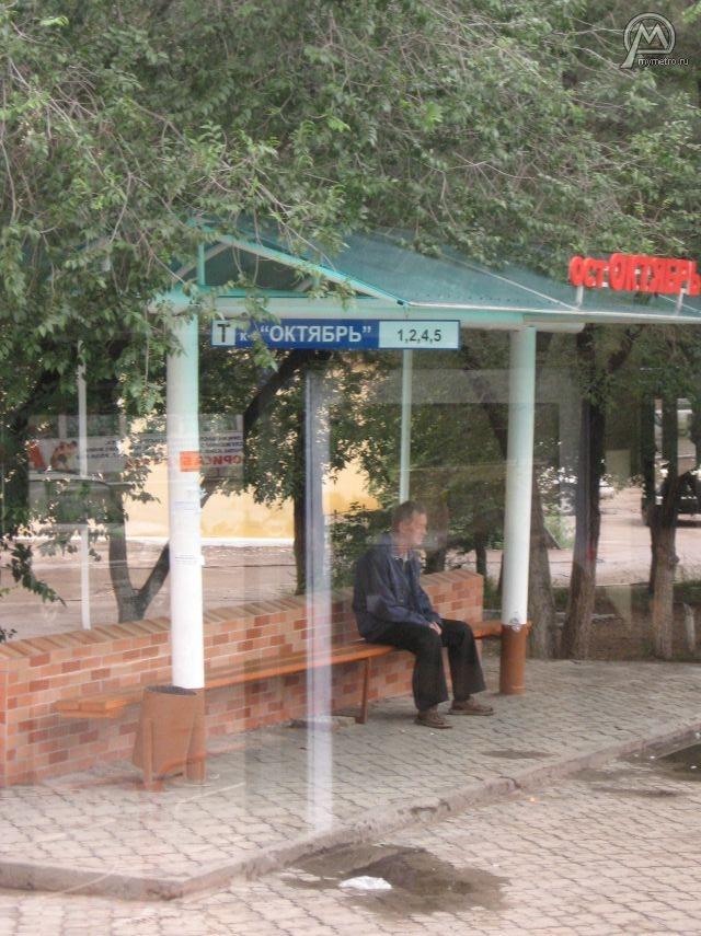 кинотеатр+октябрь+Улан-Удэ
