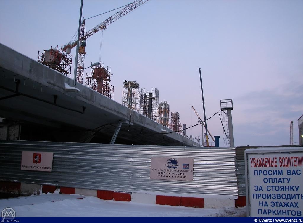 Строительство нового терминала