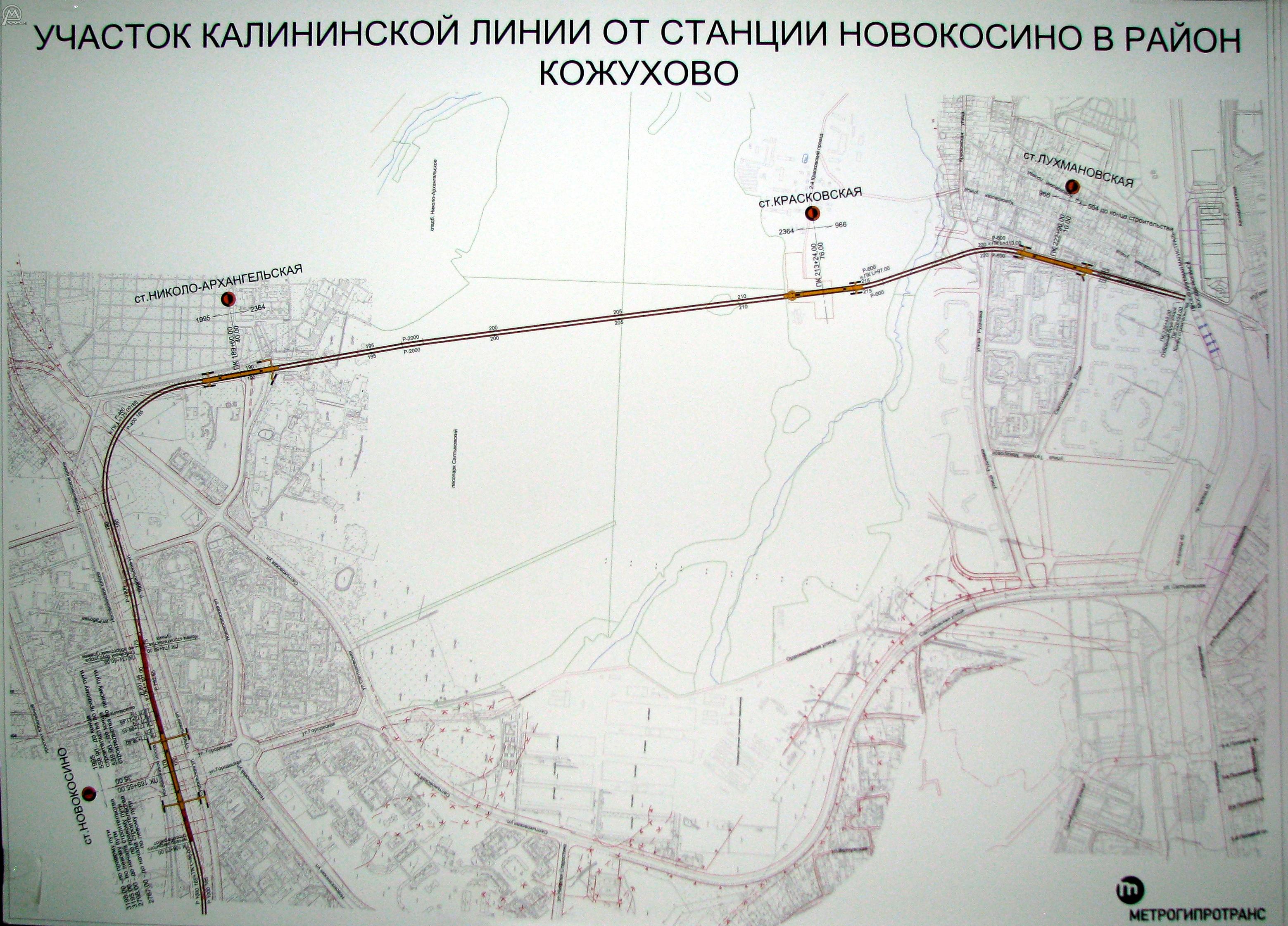 З.Ы. Крупная схема валяется где-то в теме про метро в Кожухово. примерно вот так.