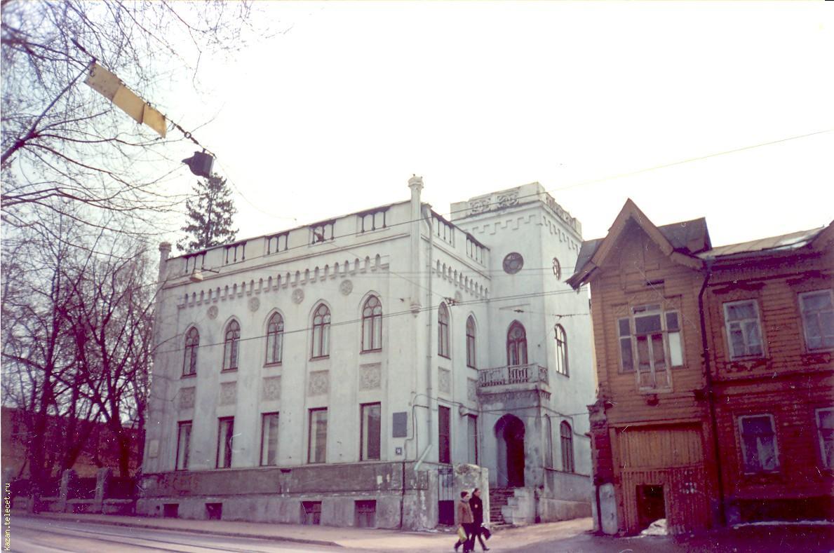 Стоматологические поликлиники и отделения в оренбурге