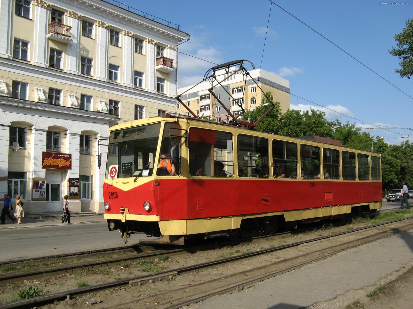 Трамваи Нижнего Новгорода.