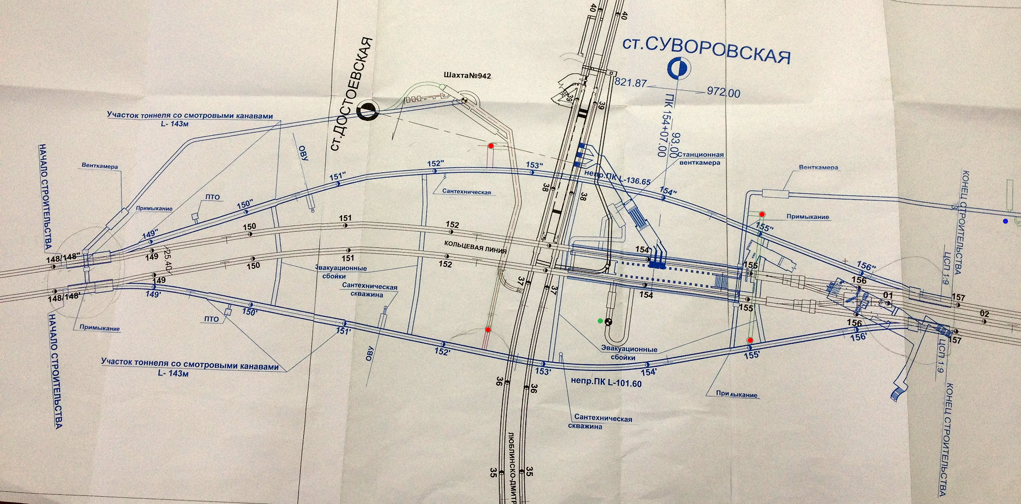 схема станции метро арбатская