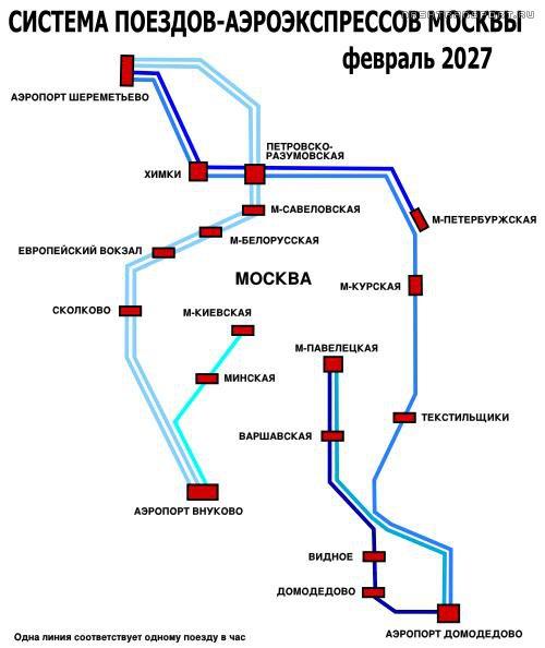 С Павелецкого вокзала