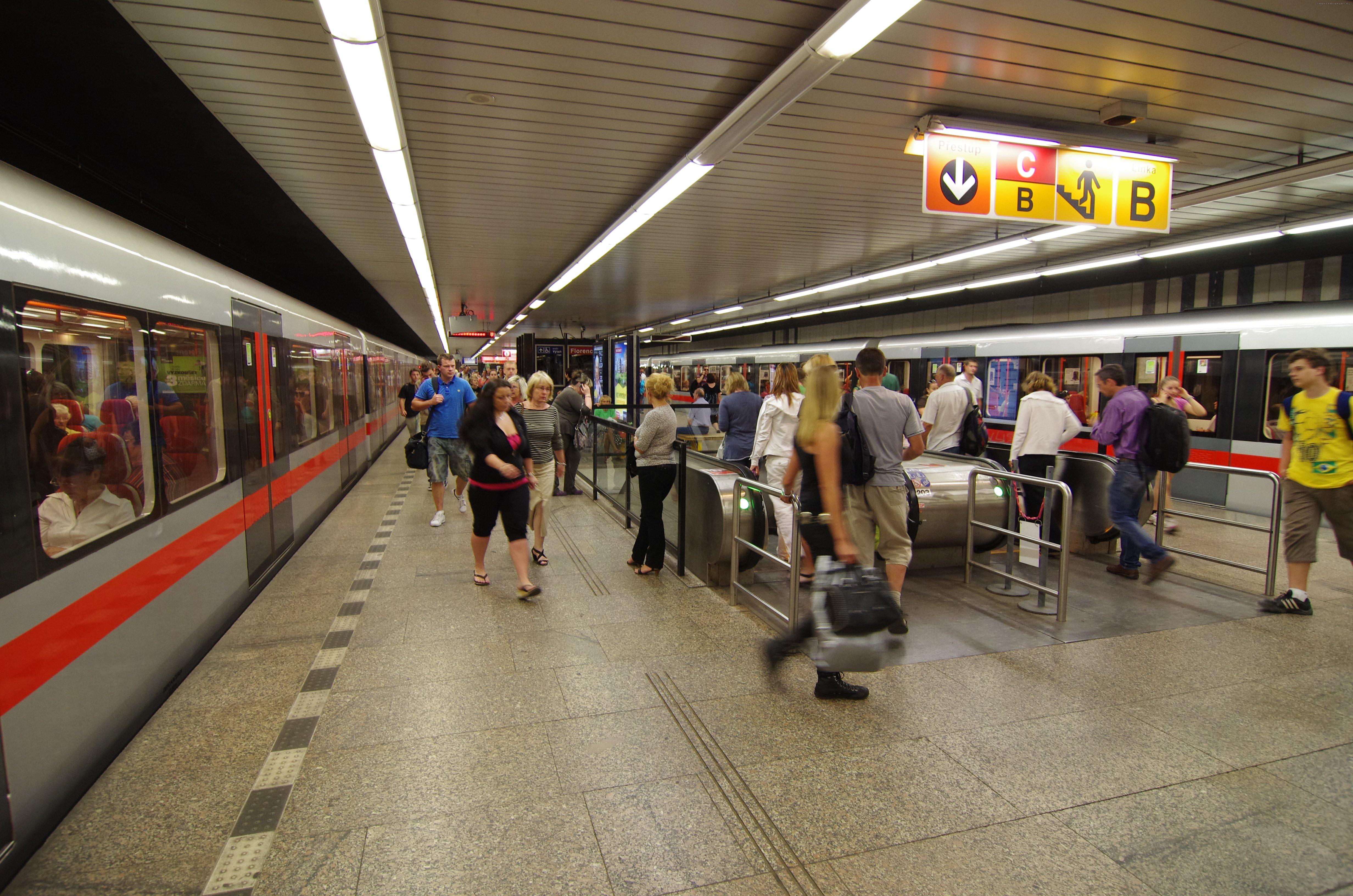 винкс сделать фото метро пражская сделали