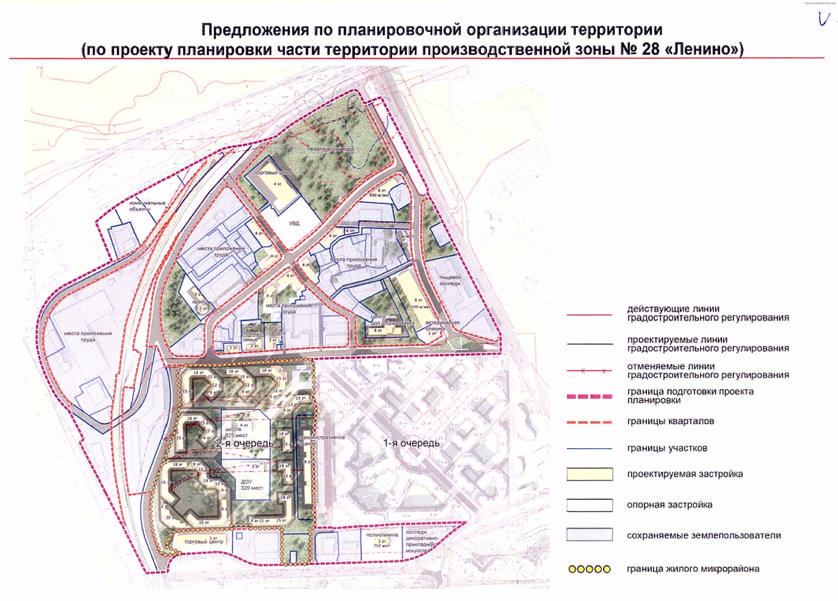 План схема проектируемой станции метро коммунарка — vakyym ...: http://vakyym-assenizator.ru/35333