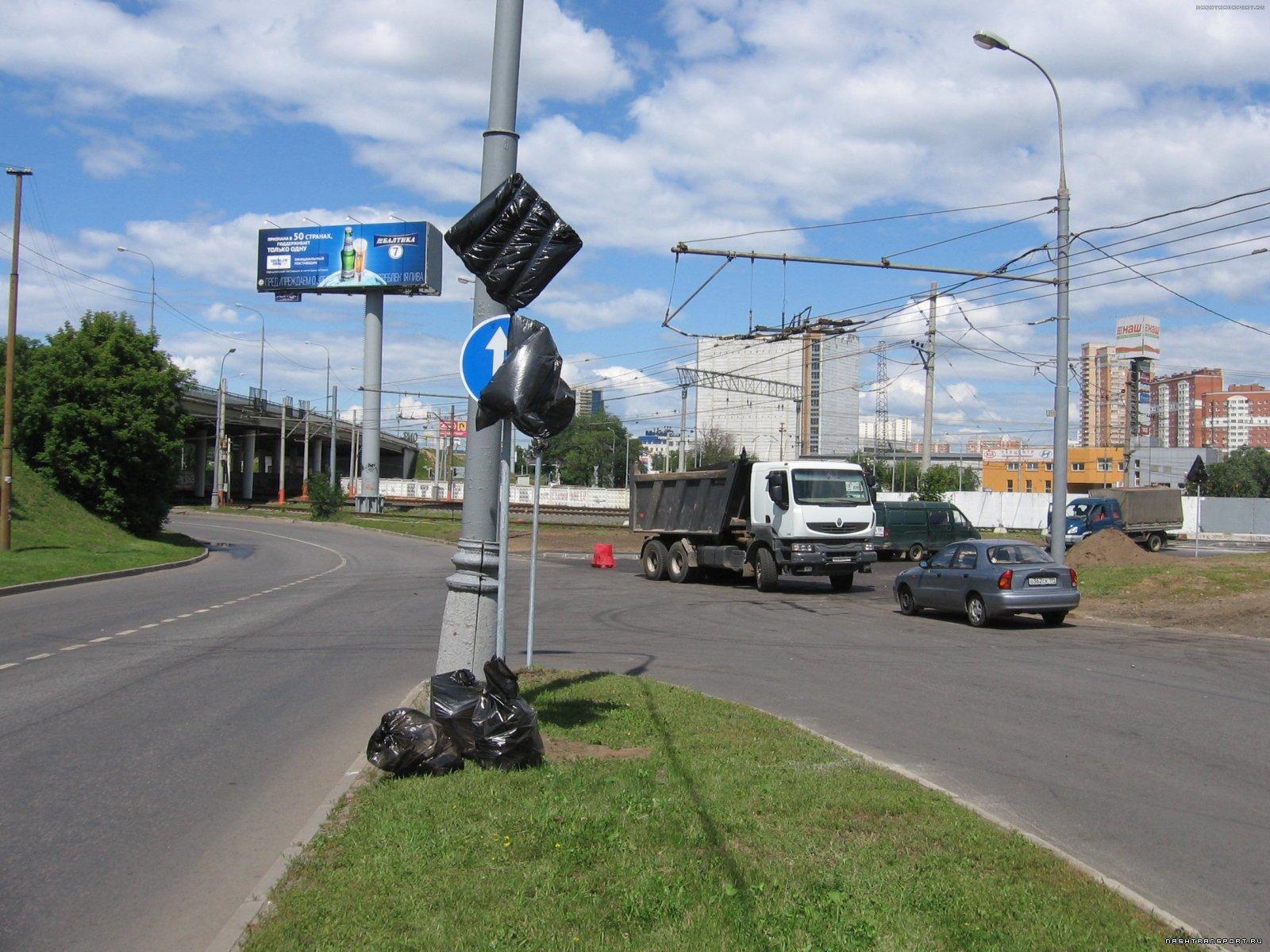Пересечение Дубнинской и Дмитровского шоссе