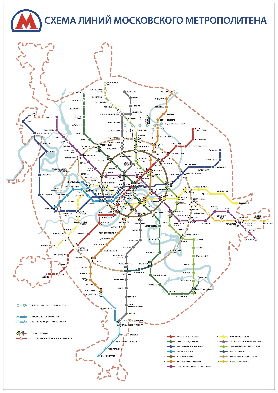 Схема линии легкого метро