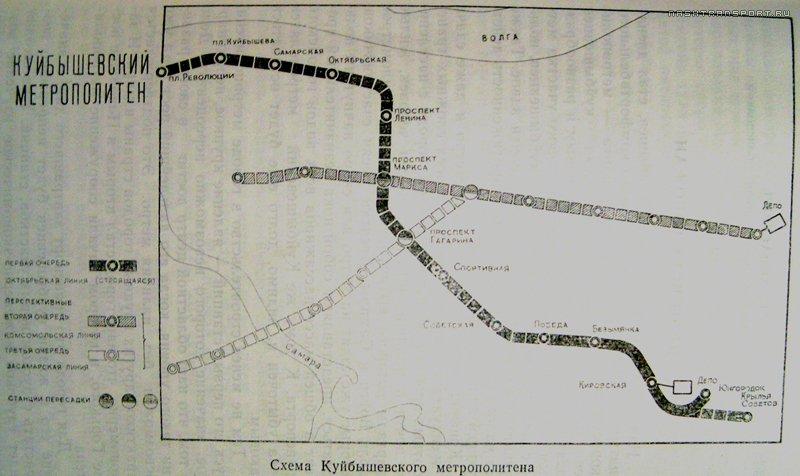 карте города Схема проезда