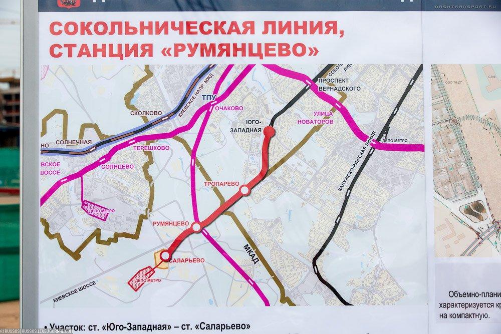 работа в москве метро курская от работодателя