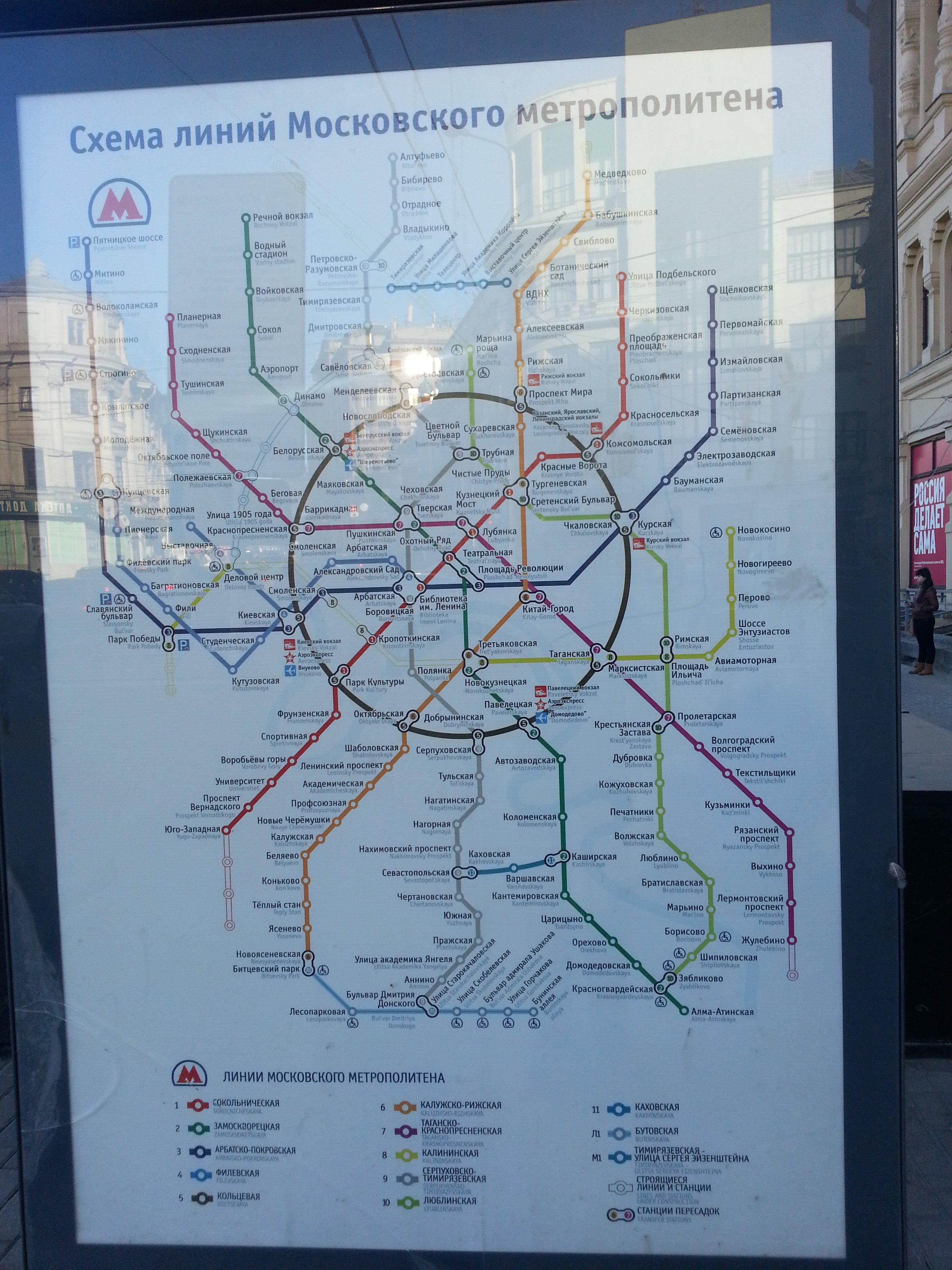 метро котельники на схеме метро