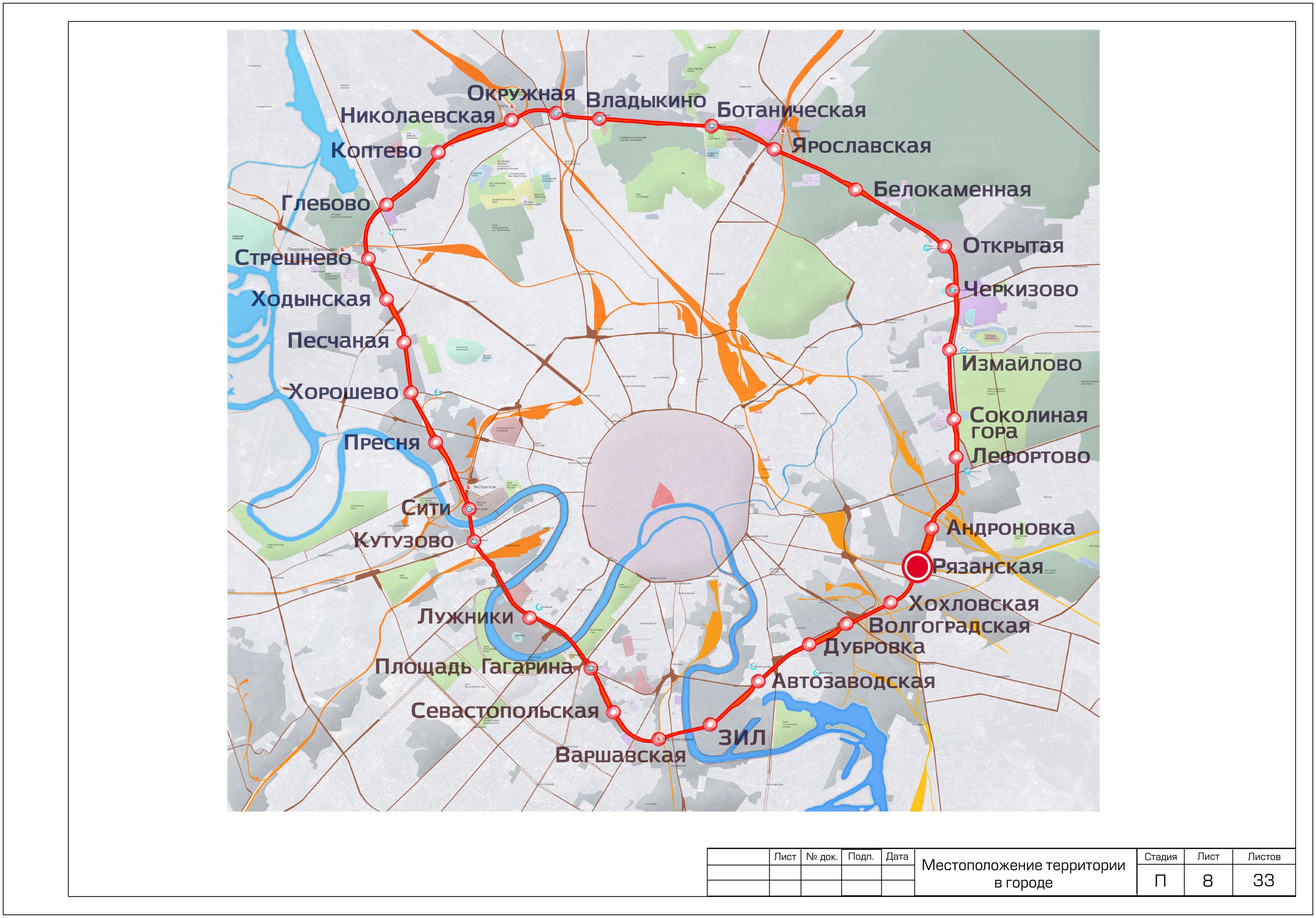 Тпу нижегородский схема
