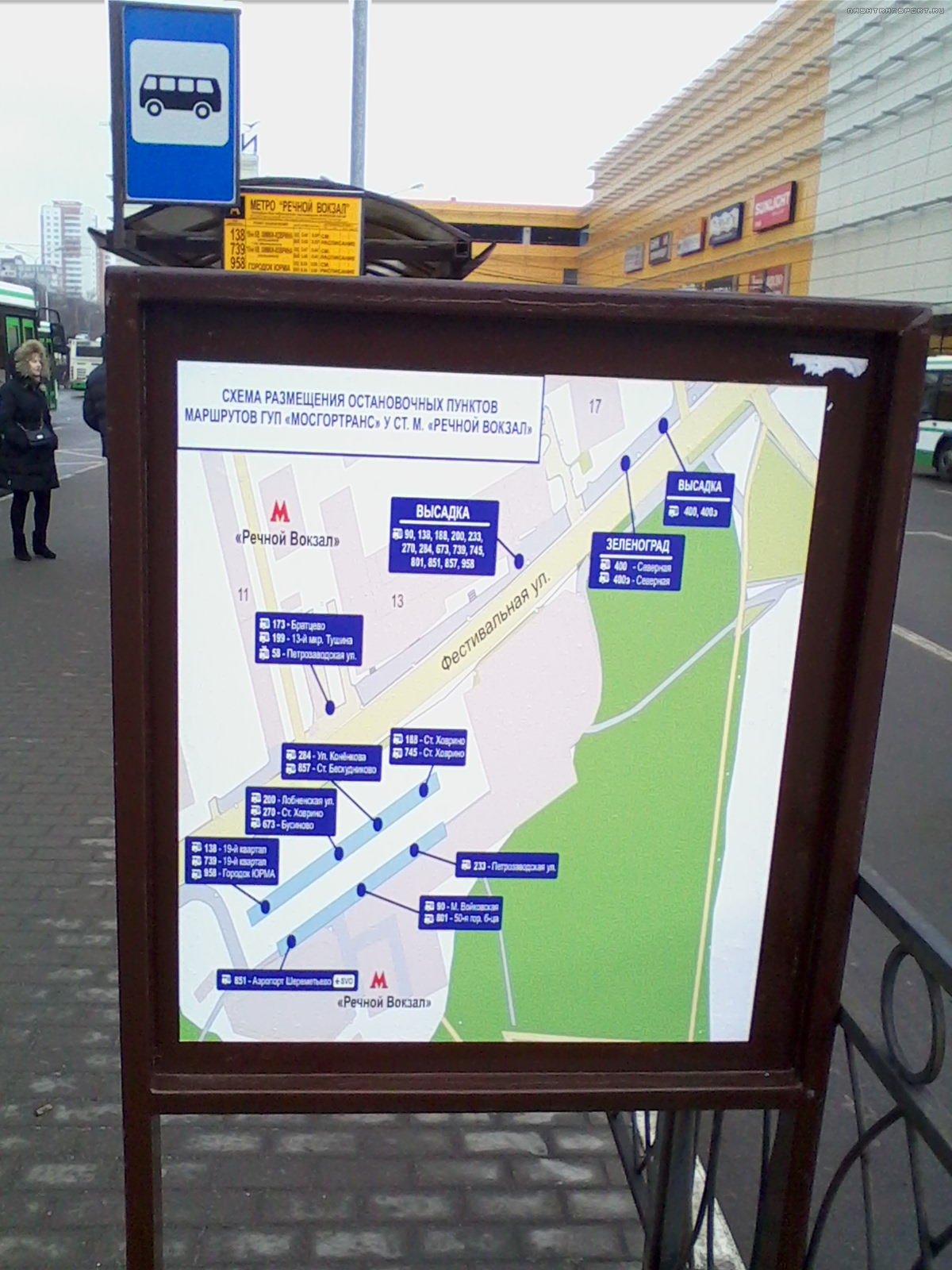 Речной вокзал схема остановки автобусов