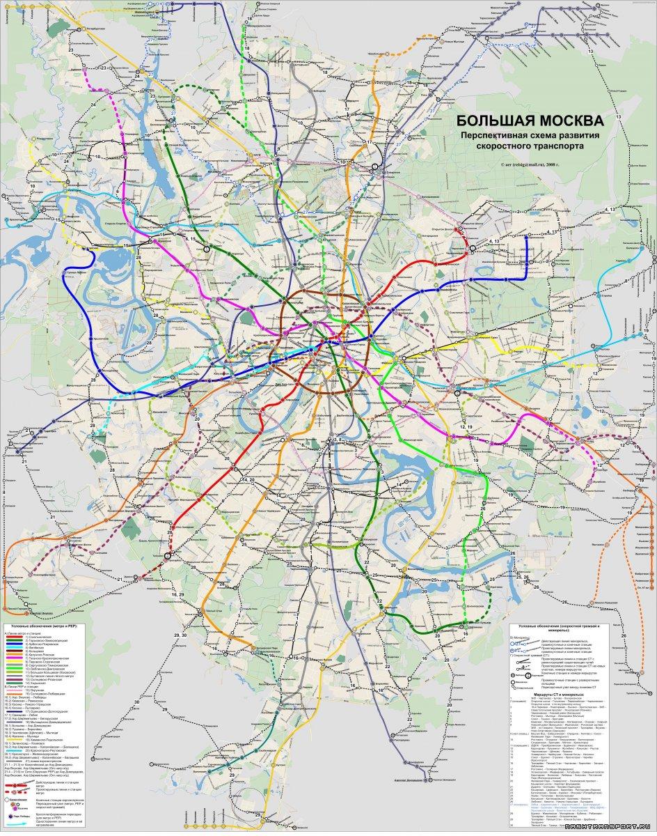 Схема метро Москвы от 2008 года
