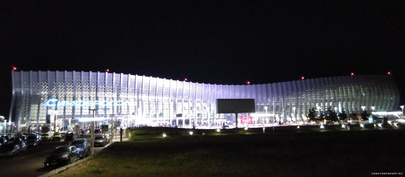 1у. Симферополь, аэропорт.