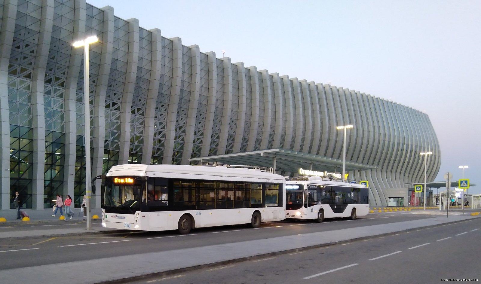1уу. Троллейбусы в аэропорту.
